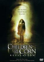 Дети кукурузы: Откровение (Children of the Corn: Revelation)