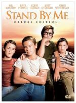 Останься со мной (Stand by Me)