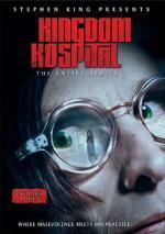 Королевский госпиталь, 2004