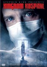"""Госпиталь  """"Королевство"""", 2004"""