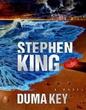"""Стивен Кинг. """"Дьюма Ки"""""""