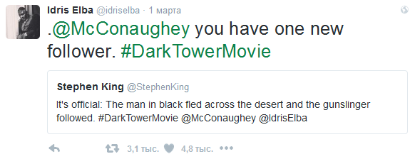 Stephen King. The Dark Tower Movie Casting