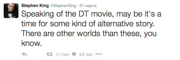 Stephen King. The Dark Tower Adaptation