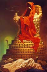 Темная Башня VII. Темная Башня