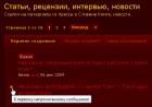 Прикрепленное изображение: to_first_unread_from_forum.png