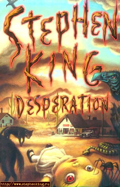 http://www.stephenking.ru/pubs/picture.php?ImageID=158&Type=2