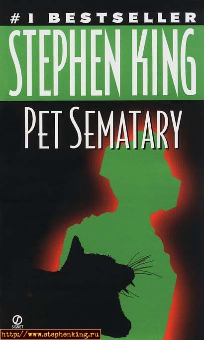 critical essays on pet semmatary Essay about the tell-tale heart - critical analysis - 1 stephen king, creator of such stories as carrie and pet sematary, stated that the edgar allan poe stories he read as a child gave him the inspiration and instruction he needed to become the writer that he is.