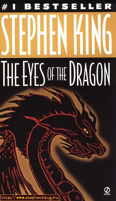 an analysis of the role of animals in the eyes of the dragon by stephen king